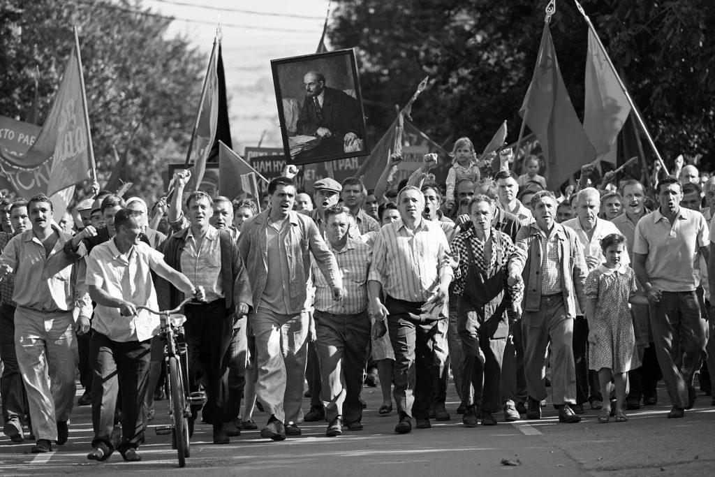 loud and clear reviews dear comrades Дорогие товарищи Novocherkassk